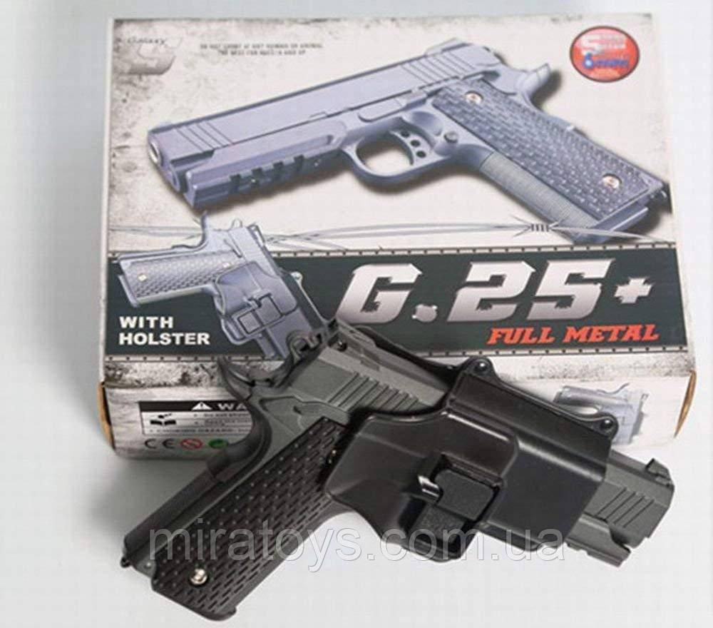 Страйкбольный пістолет Galaxy G25+ (точна копія Colt 1911 Rail) з кобурою