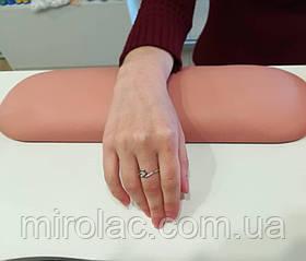 Подлокотник на стол, разные цвета