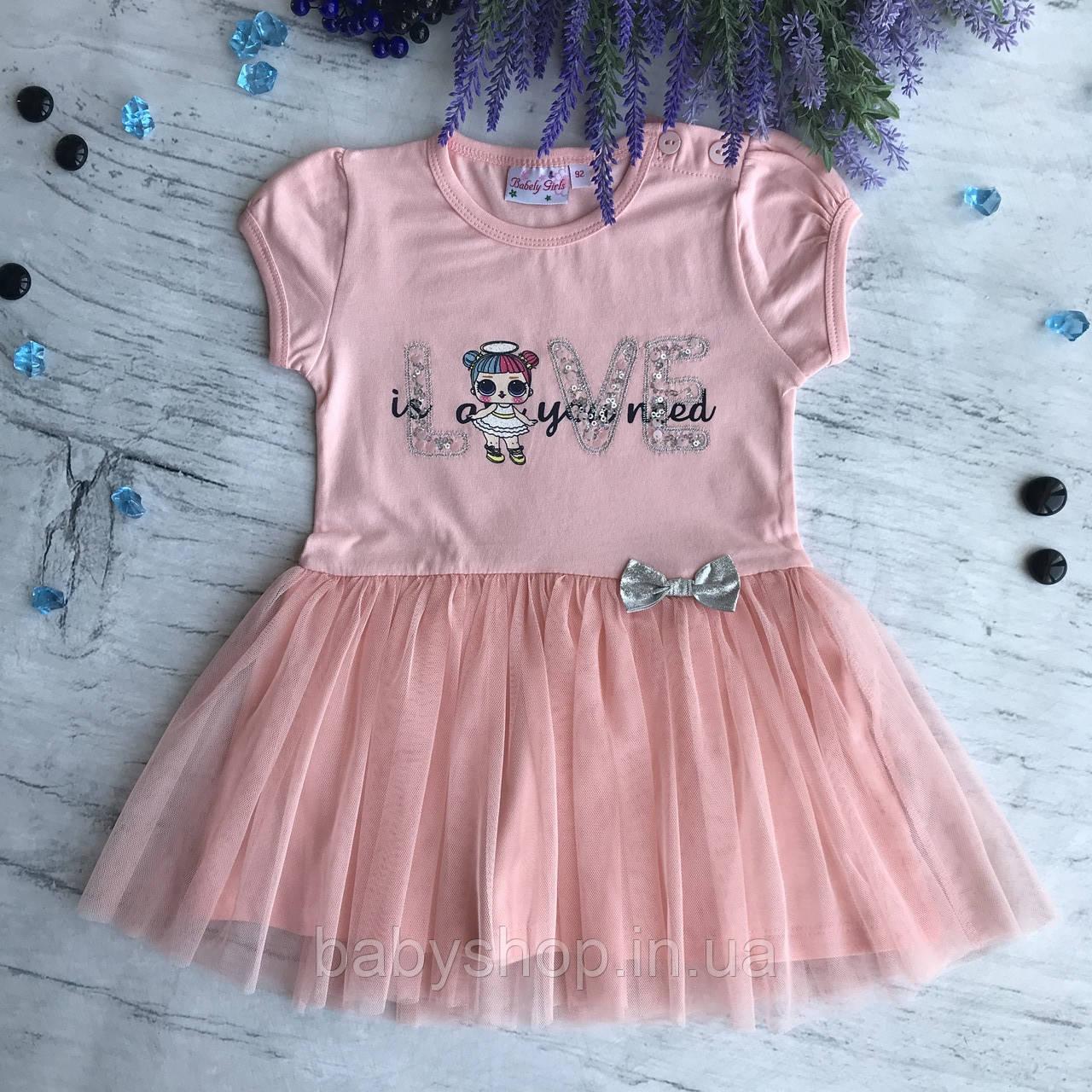 Платье Breeze Лол 28. Размеры 92, 98, 104, 110, 116 см