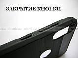 Черный противоударный чехол бампер Carbon TPU для Asus Zenfone max pro M1 ZB602KL X00td, фото 2
