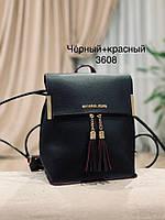 Женский рюкзак-сумка в стиле Michael Kors черный с красным с кисточками из экокожи