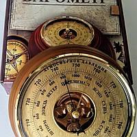Барометр з термометром Скеля(Крэт) БТКСН-8(шліфоване золото )