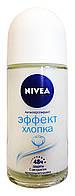 Антиперспирант шариковый Nivea Эффект хлопка - 50 мл.
