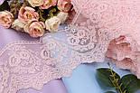 Кружево светло-розового цвета с маками и зубчатым узором, ширина 15 см., фото 3