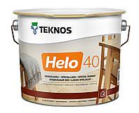 Лак Універсальний Teknos Helo 40 9 л