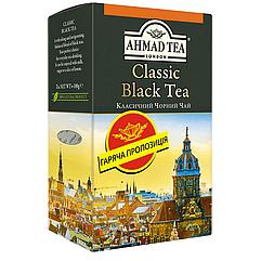Ахмад чай Класичний чорний листовий 100 грам