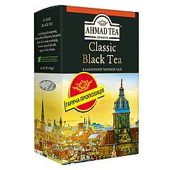 Ахмад чай Класичний чорний листовий 200 грам