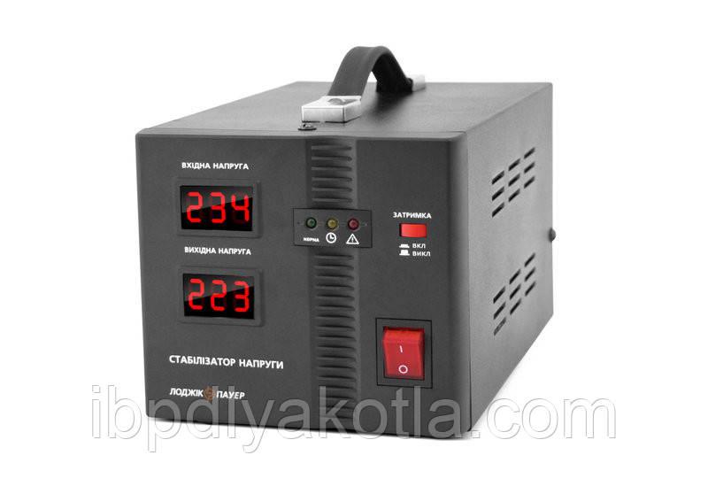 Стабилизатор напряжения Logicpower LPH-2000SD 1200Вт SERVO