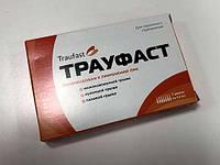 Traufast (Трауфаст) - средство для профилактики и лечения грыжи, фото 1
