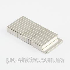 Неодимовий магніт прямокутник 20х5х2 мм