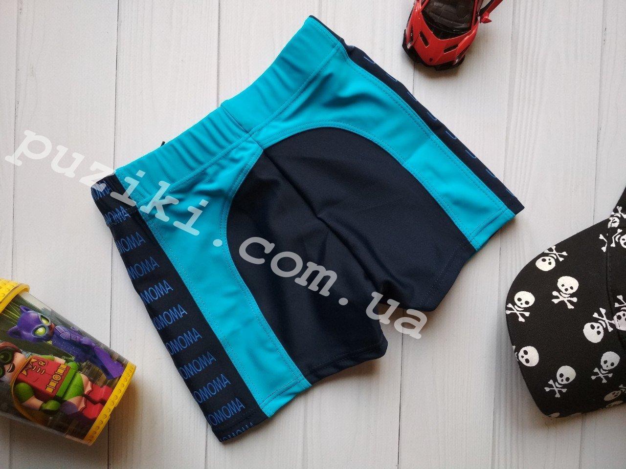 Детские пляжные шорты синие с голубыми вставками для мальчика 40-48р