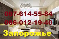 Продам однокомнатную квартиру в Вознесеновском районе. Запорожье.