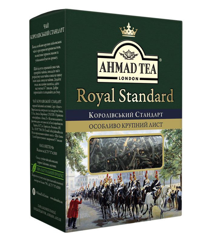 Чай Ахмад крупнолистовой чёрный Королевский стандарт 50 грамм