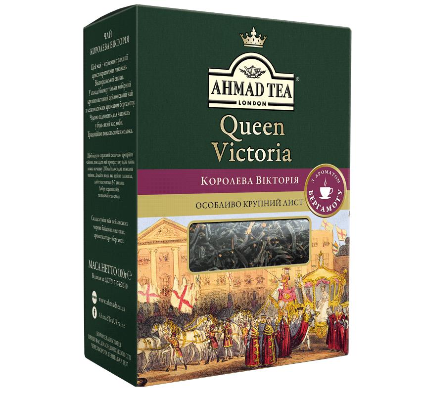 Чай с бергамотом Ахмад крупнолистовой черный Королева Виктория 100 грамм