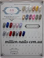 Жидкая фольга для ногтей UK.Nail  7 грамм,цвета в ассортименте