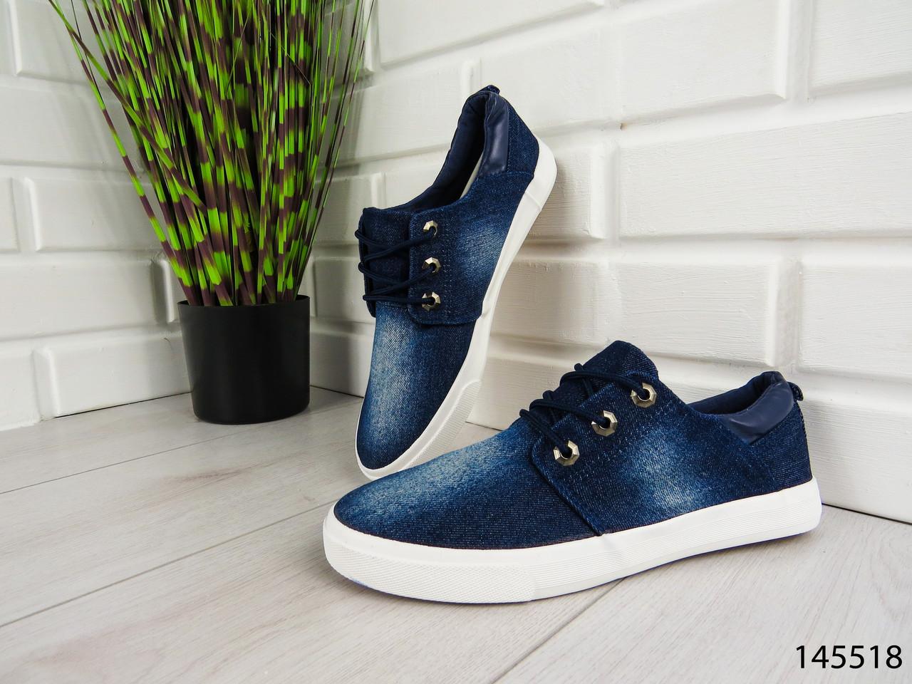 ed7f9cab8 Кеды, кроссовки, мокасины темно-синие
