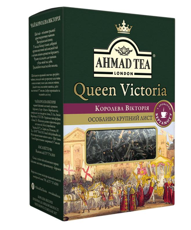 Чай с бергамотом Ахмад крупнолистовой черный Королева Виктория 50 грамм