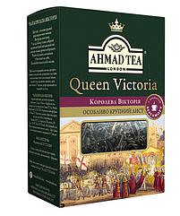Чай з бергамотом Ахмад крупнолистовий чорний Королева Вікторія 50 грам