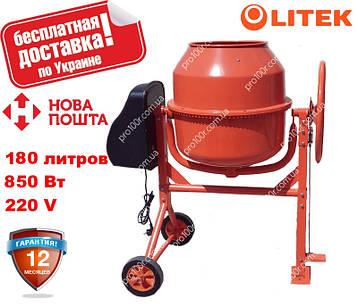 Бетономішалка 180л Litek СМ180, фото 2