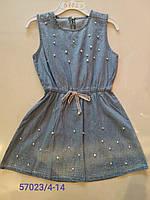 Платье для девочек оптом, Seagull, 4-14 лет., арт. CSQ-57023