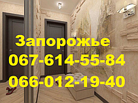 Продам двухкомнатную квартиру на Песках в Запорожье.