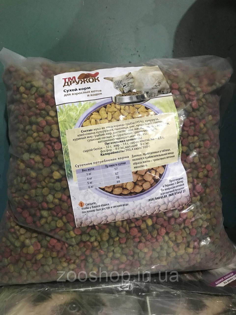 Сухой корм для котов Дружок Микс 10 кг