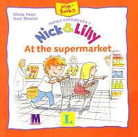 Nick and Lilly - At the supermarket. Langenscheidt, Alexa Iwan (український словничок)