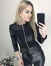 """Женская легкая куртка""""Nika"""", фото 2"""