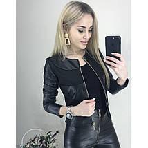 """Женская легкая куртка""""Nika"""", фото 3"""