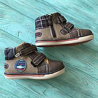 Ботинки деми Clibee арт. Р-148 размер 26