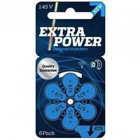 Батарейки для слуховых аппаратов, ExtraPower # 675 (Англия)
