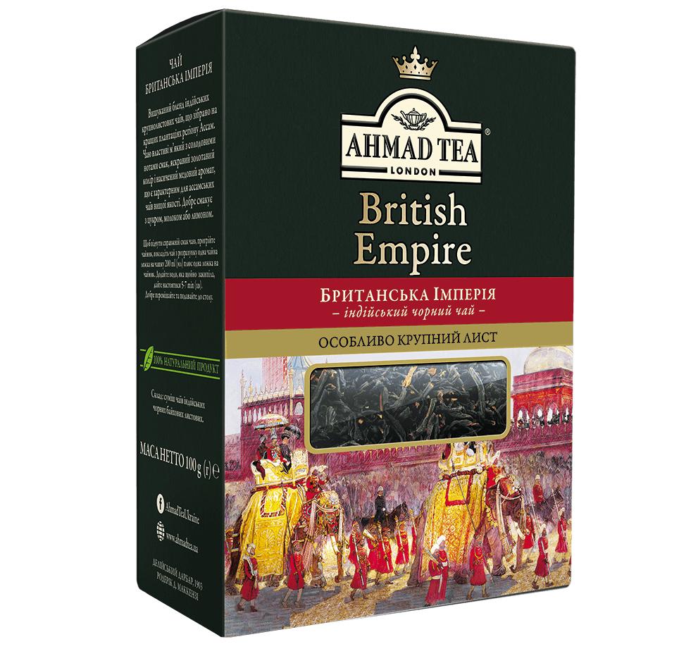 Ахмад Ти чай Британская Империя черный листовой 100 грамм