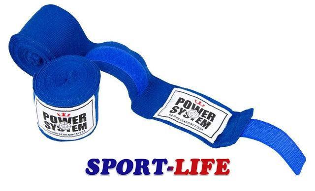 Бинты для бокса 4м. Power System Синие