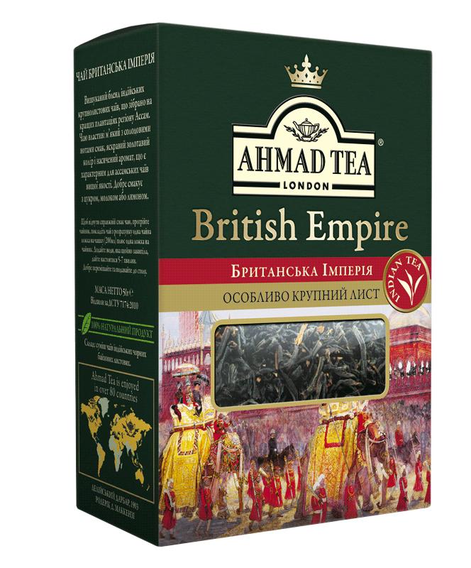 Ахмад Ти чай Британская Империя черный листовой 50 грамм