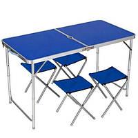 Раскладной удобный синий стол для пикника и 4 стула (серые)