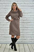 Бежевое платье большого размера 42-74. 0367-2