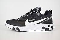 Кроссовки мужские Nike React Element 87 x Undercover. ТОП КАЧЕСТВО!!! Реплика класса люкс (ААА+), фото 1