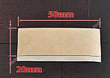 Анизотропный скотч 3M 9703 Z-axis 20х50мм анизотропная токопроводящая пленка, фото 3