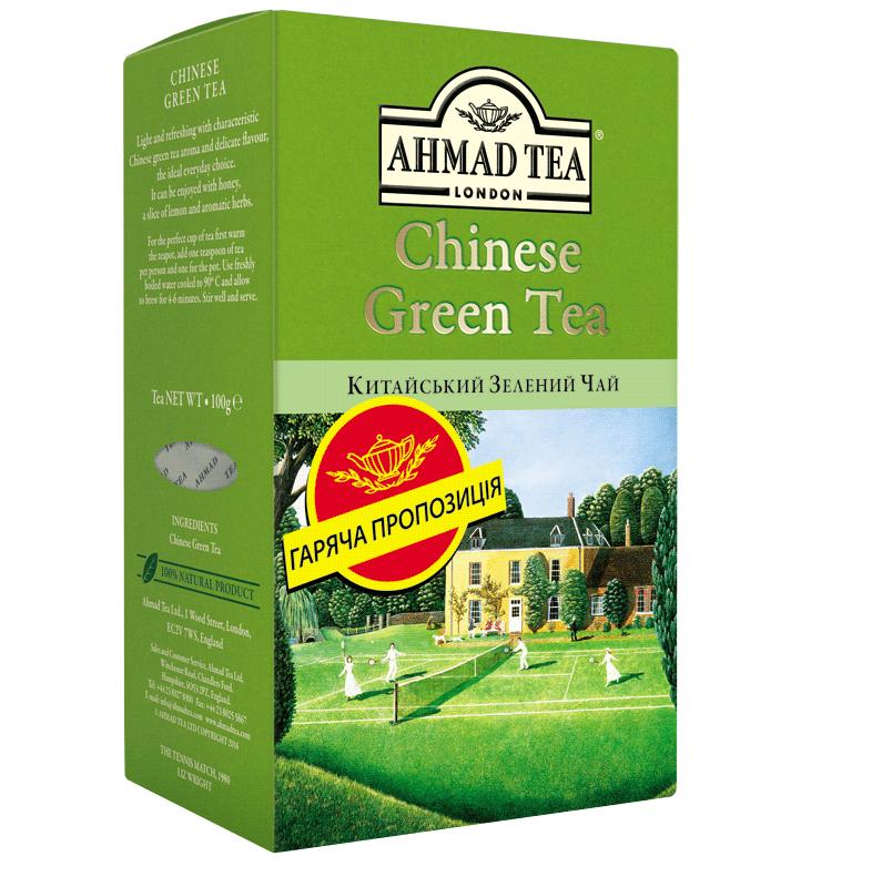 Чай Ахмад зелёный листовой Китайский 100 грамм