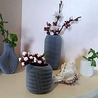 Набор декоративных ваз 3 шт. из эко-пластика Seppia серый