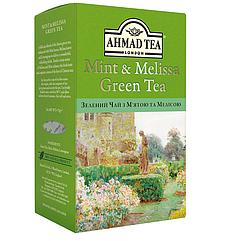 Ахмад чай зелёный листовой  мятой и мелиссой 75 грамм