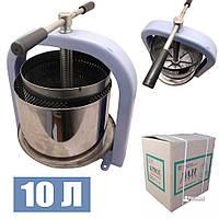 Пресс винтовой для сока яблок, винограда, овощей 10 литров «ЛАН» + мешок для сока