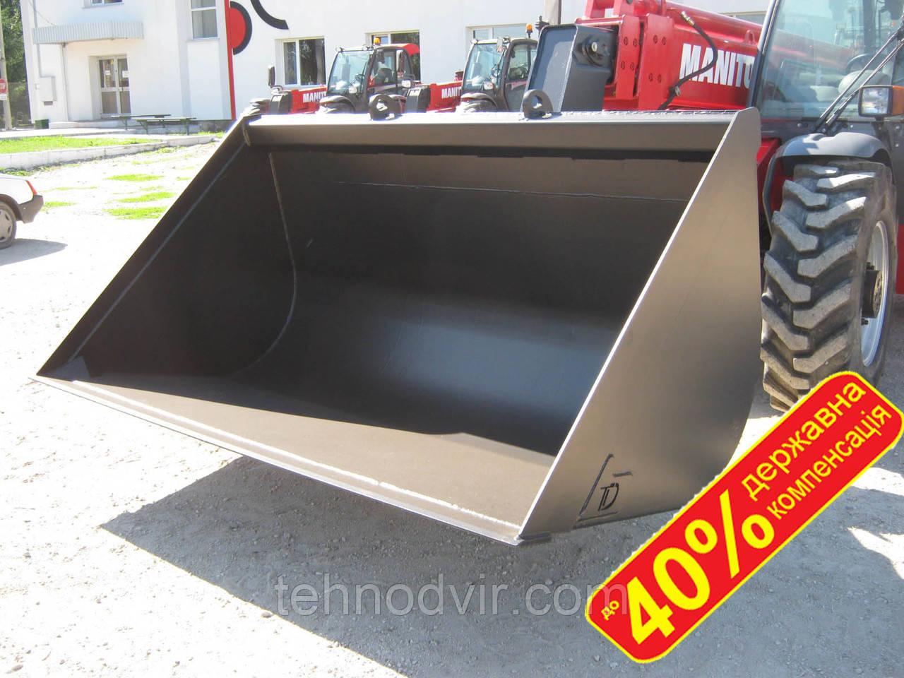 Ковш на погрузчик от 1.5м³