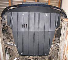 Защита двигателя KIA CARENS 1 (2000 - 2006) 1.5, 1.8