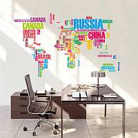 """Интерьерная наклейка на стену """"Карта мира разноцветная для детей и школьников"""""""