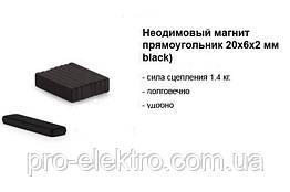 Неодимовий магніт прямокутник 20х6х2 мм N38 (black)