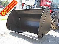 Новый Ковш MANITOU 10мм - универсальный ковш маниту 2,5 м³ ДЕРЖКОМПЕНСАЦІЯ до 40%