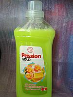 Средство для мытья полов универсальный Passion cold