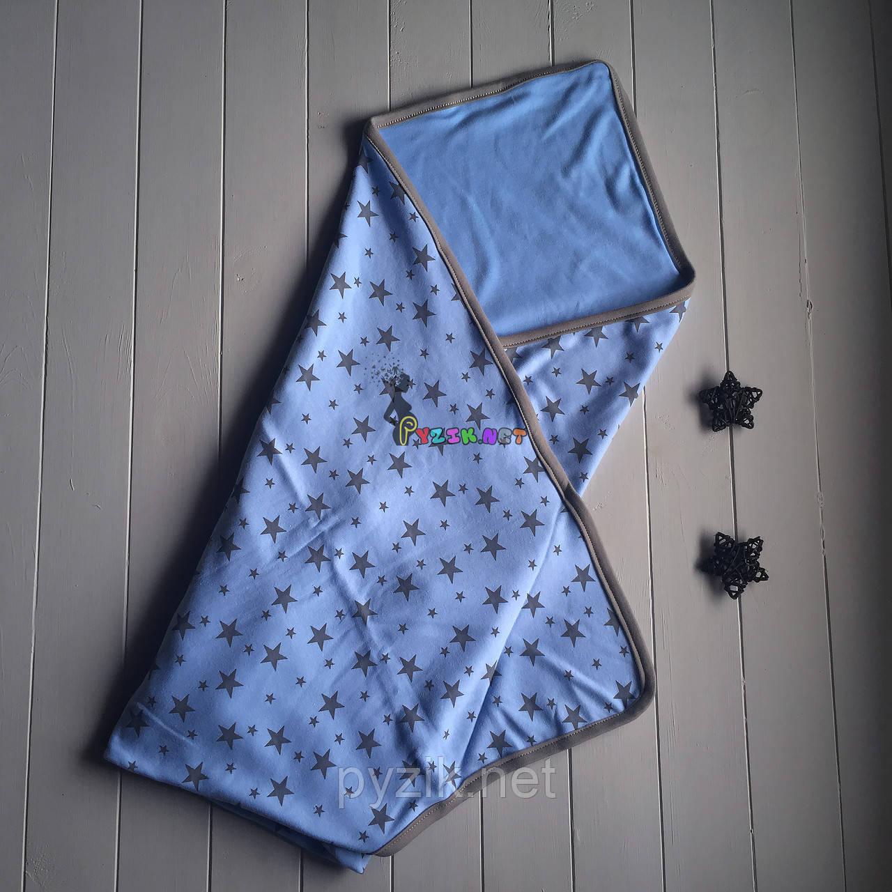 """Конверт-плед для новорожденных легкий на выписку и в коляску """"Звездочка"""" голубой"""