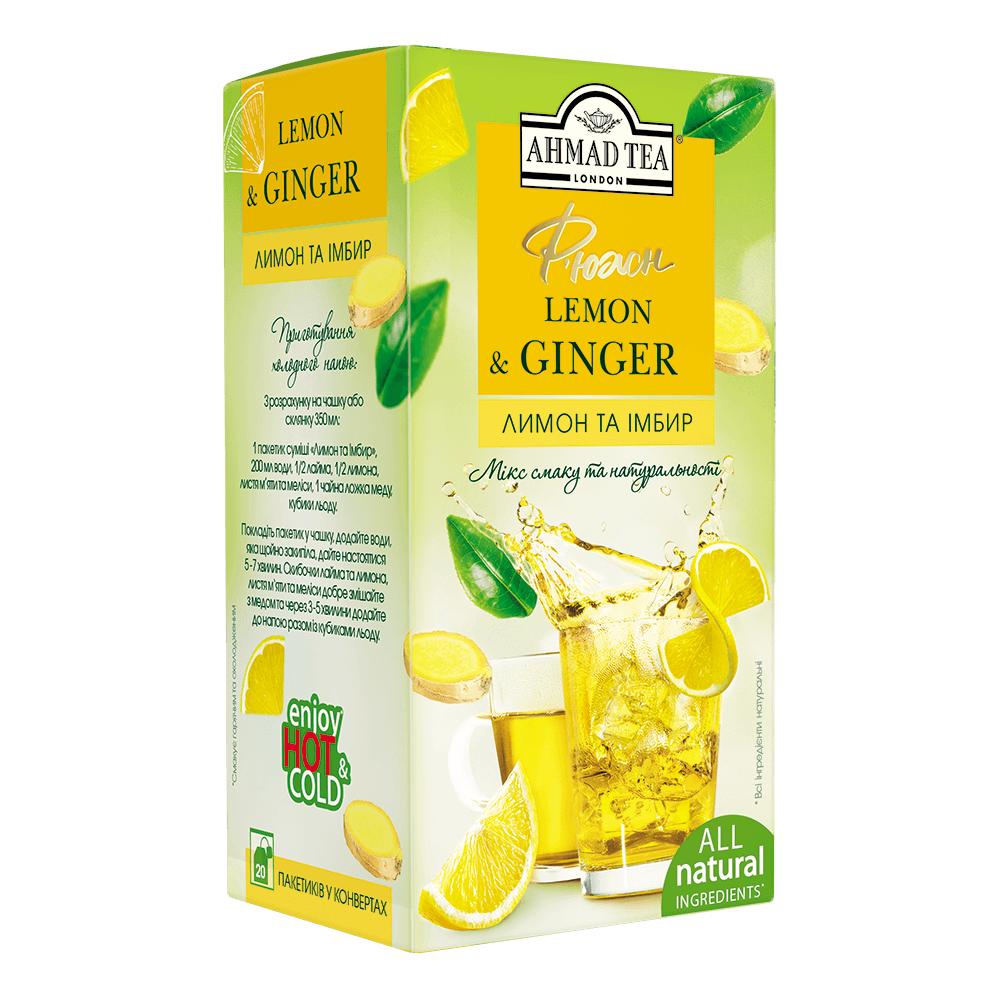 Ахмад Ті трав'яний чай пакетований Ф'южн Лимон, імбир 20 пакетиків